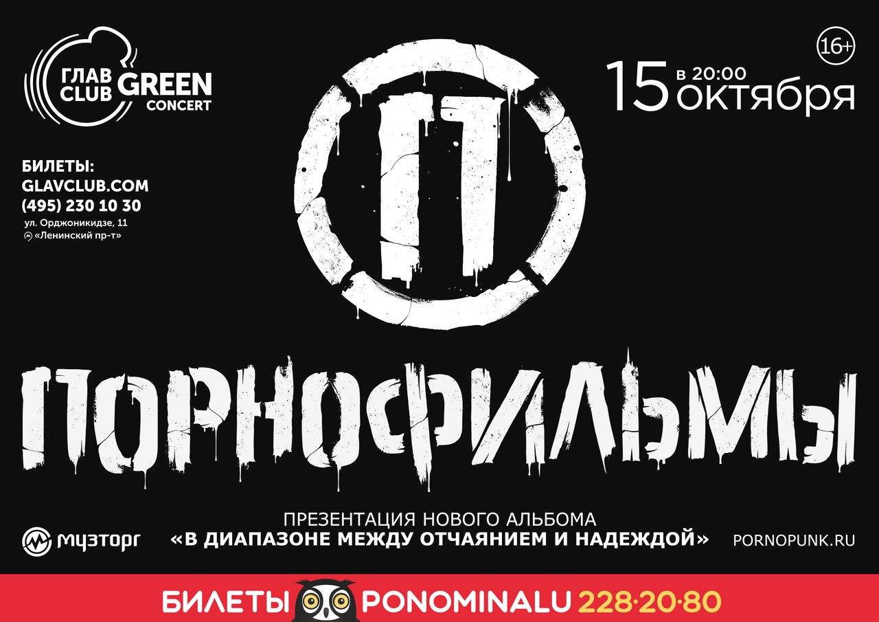 pornofilmi-moskva