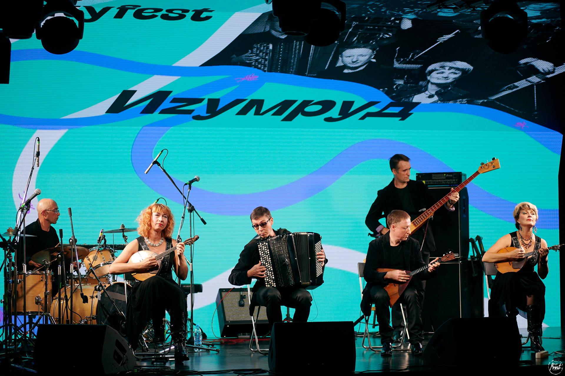 фестиваль ANTYfest, Ural Music Night ✪ Фотограф — Михаил Морозов